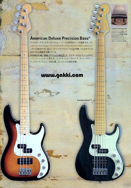 フェンダーUSA~Fender Guitars...