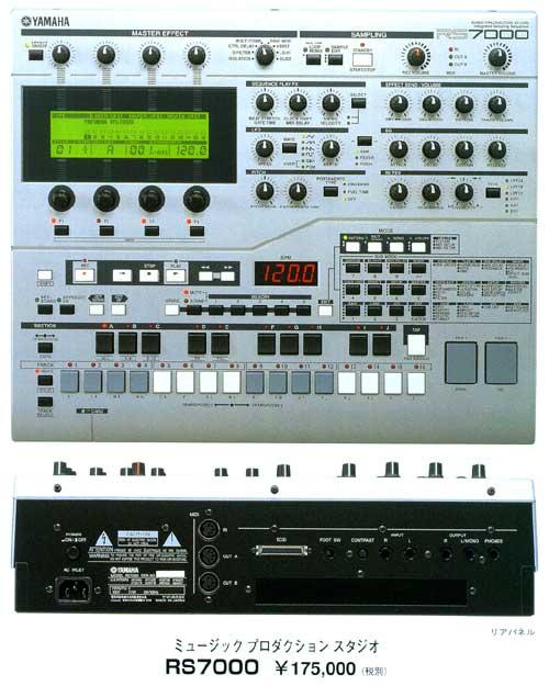 hardware drum sequencer. Black Bedroom Furniture Sets. Home Design Ideas