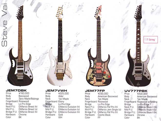 アイバニーズ・エレキギター~Ibanez Guitars~販売【ガッキコム】