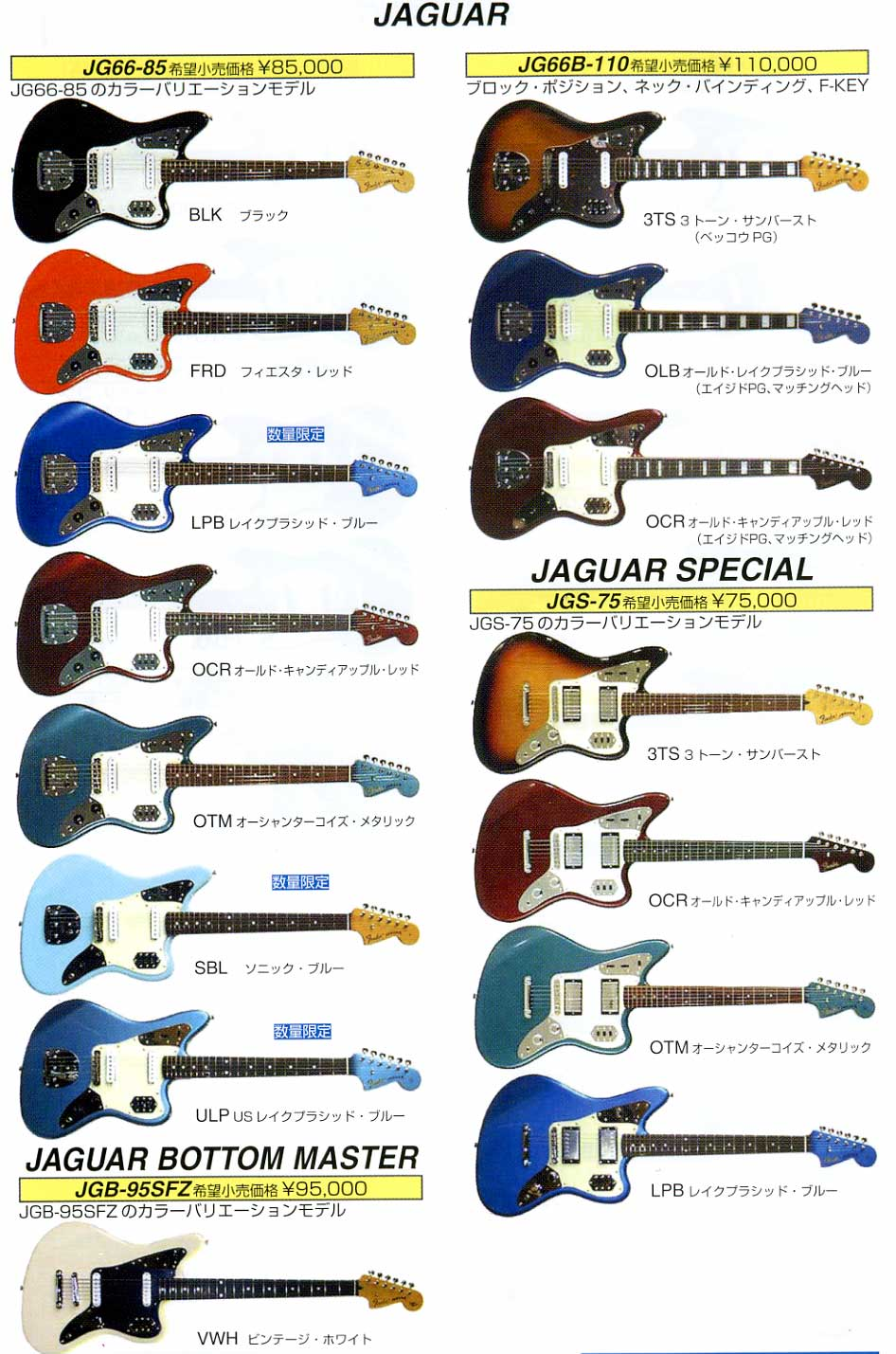 you basically can t get left handed american fender jaguars can gakki com catalog53 fender jaguar jpg