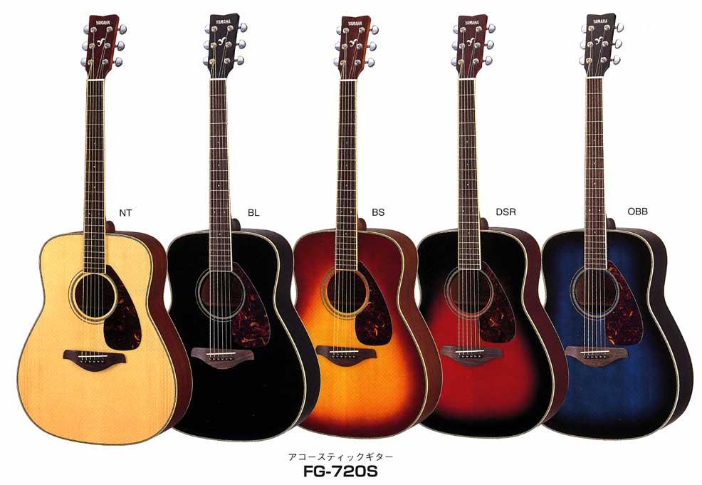 ギターの画像 p1_17