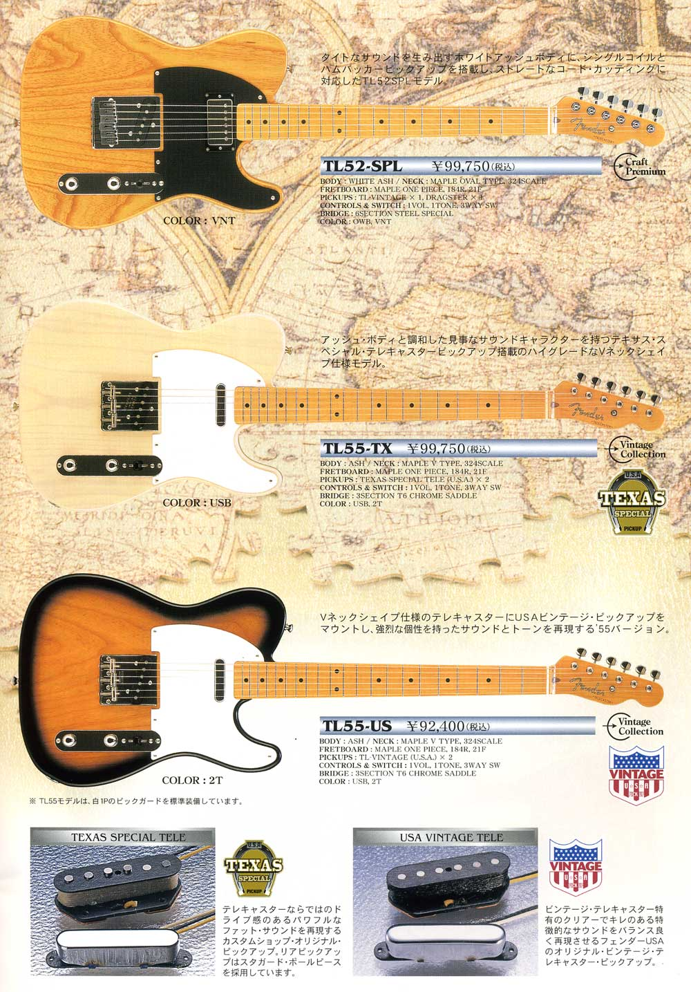 Gas I Want A Keith Richards Micawber Tele My Les Paul Forum Telecaster Sale On Fender Texas Special Pickups Wiring Img