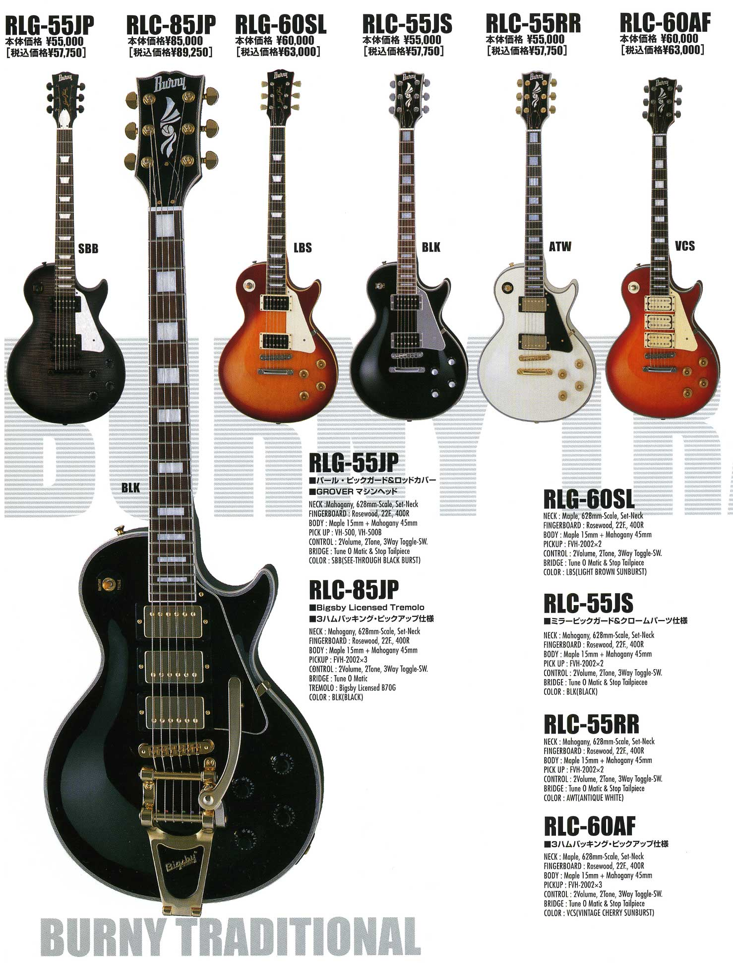 burny les paul dating Shop from the world's largest selection and best deals for burny electric guitars shop with confidence on 1980 burny jeff beck oxblood les paul its a 1980.