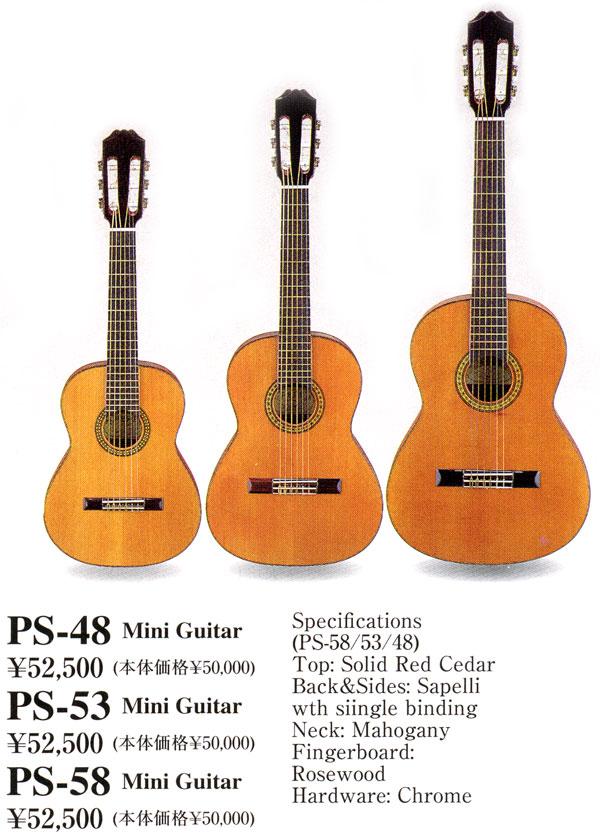 ミニ ギター チューニング