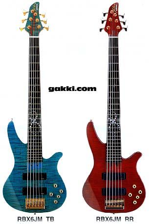 Yamaha Rbx  Pickups