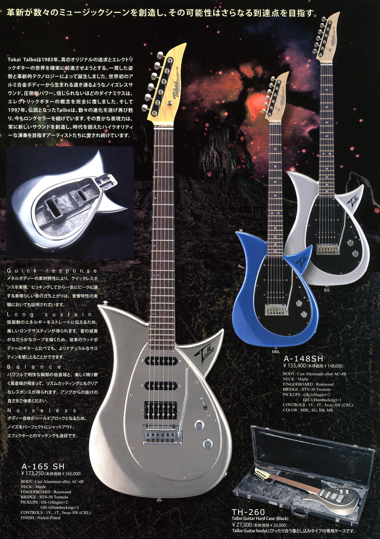 トーカイギターはすべて送料 ...