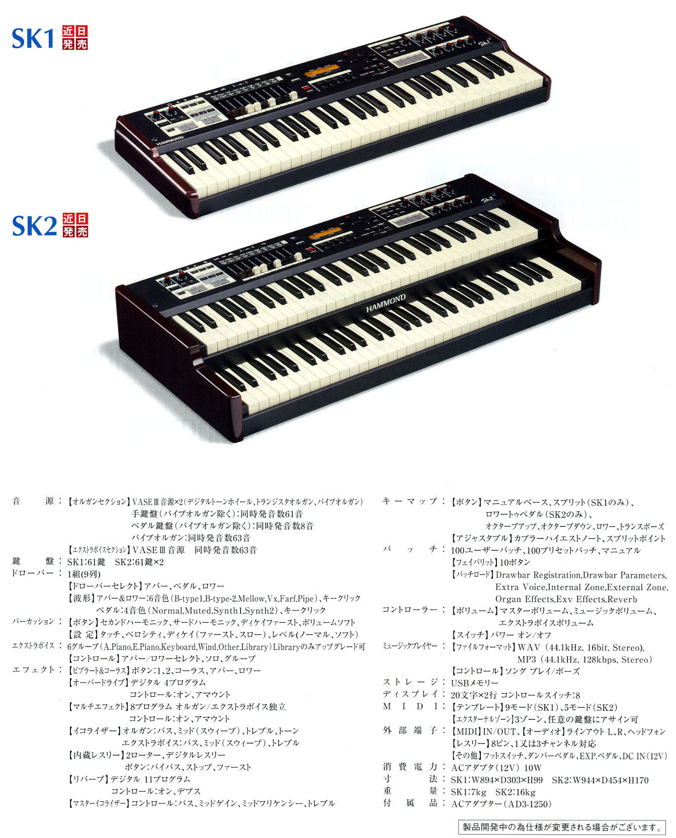 hammond singles Shop for the hammond xk-5 organ (single manual) and receive free shipping on your order and the guaranteed lowest price.